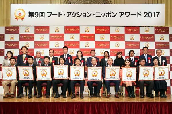 フードアクションニッポンアワード2017ローソン賞受賞