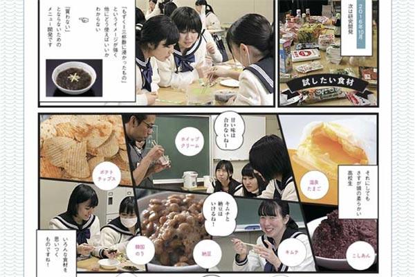 hakujo_shiryo04