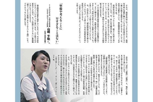 hakujo_shiryo05-2
