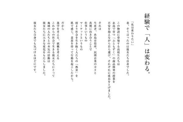 hakujo_siryo02