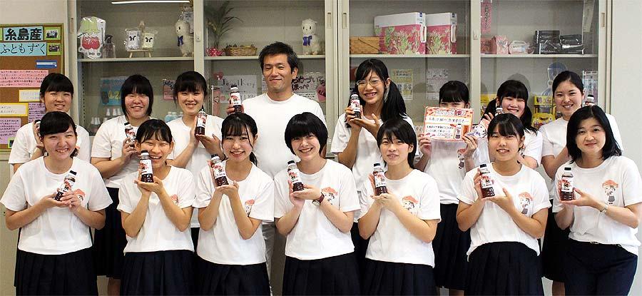 博多女子高校のだしスープっ鯛!!