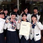 最優秀賞受賞!商業高校生オリンピック